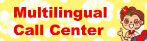 Multilingual call center service