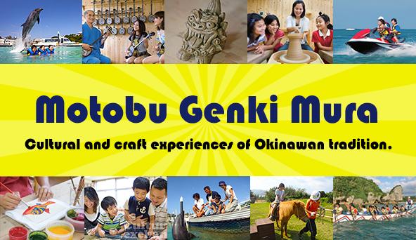 Motobu Genki Mura