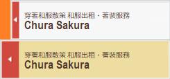 Chura Sakura
