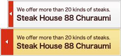 Steak House 88 Churaumi