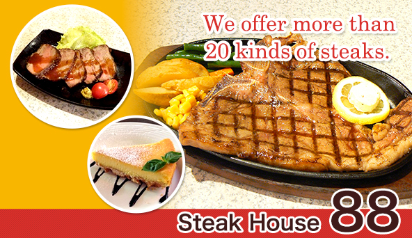 Steak House 88 Churaumi