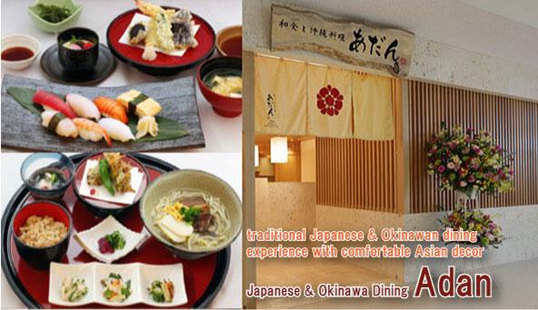 Japanese okinawa dinning adan