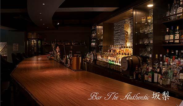 Bar Sakanashi