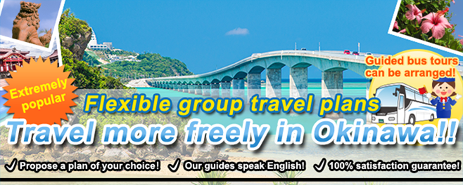 Group Travel plans  (WAKON Co.,Ltd)