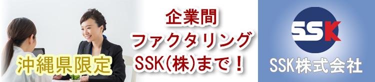 ssk image