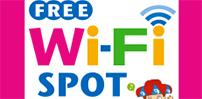無線LAN/Wi-Fi/通信