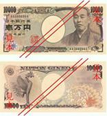 10000엔