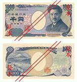 1000엔