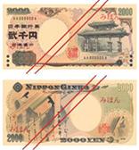 2000엔