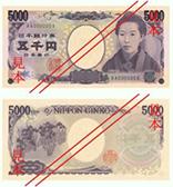 5000엔