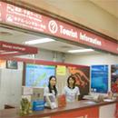 那覇国際空港 TISCO沖縄サービスカウンター