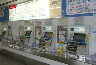 자동매표기로 승차권을 구매01