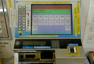 자동매표기로 승차권을 구매02