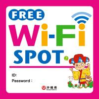 無線LAN/Wi-Fi/通信事情
