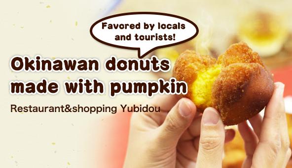 Restaurant&shopping Yubidou