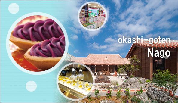 Okashi-goten (Nago)