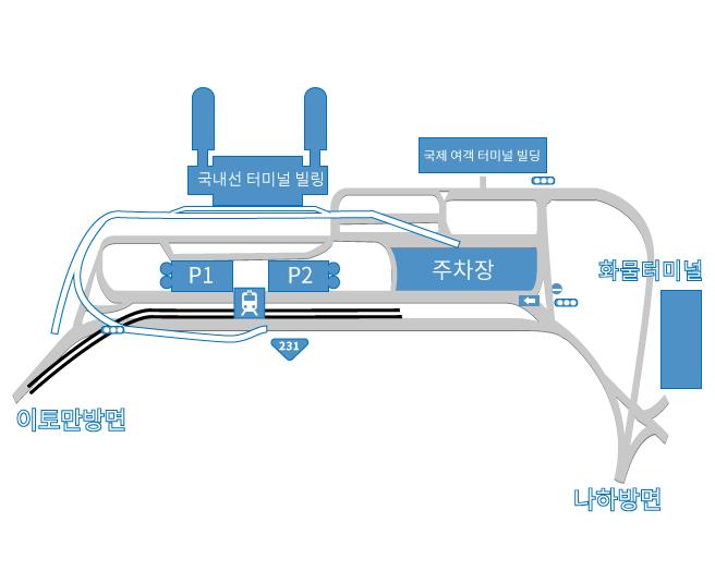 나하공항 터미널