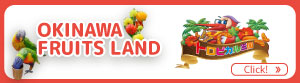 fruits_land1