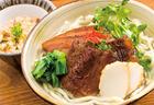 Featured Okinawa soba