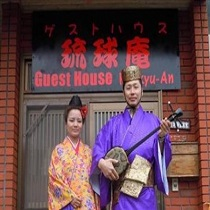 GuestHouseRyukyu-an_menu2