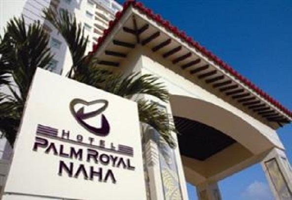 HotelPalmRoyalNaha_main