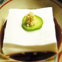 Okinawa hateruma 料理10 sub7