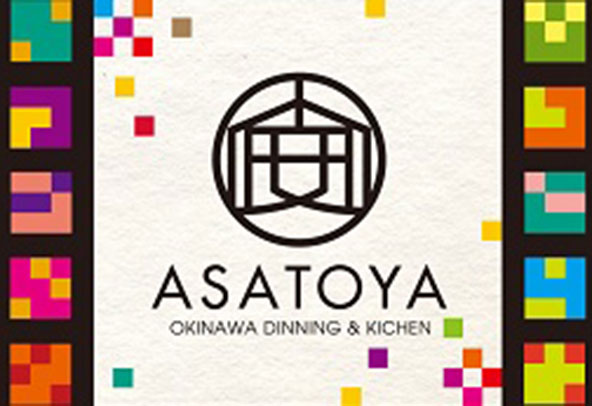 asatoya_main