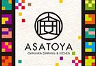 asatoya_sum