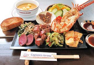 captansinnhigashimachi_menu2