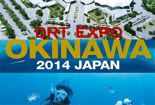 events in okinawa japan