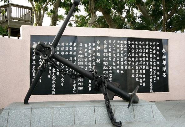 okito-nanbu-c_main