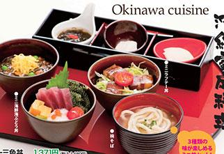 resutaurant_tyuraumi_menu30