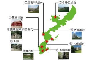 syurijo_map