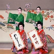 yotsutake_kumoji_sub2