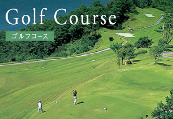 kanucha_golf_main