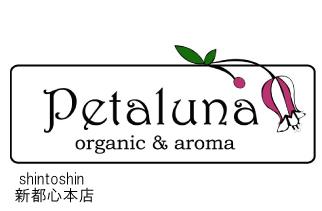 petaluna_shintoshin_main