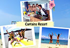 Captain Resort