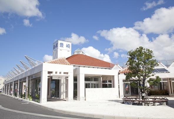 道の駅 豊崎592