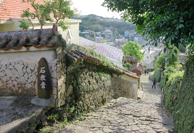 Stone Paved Road with History of Ryukyu