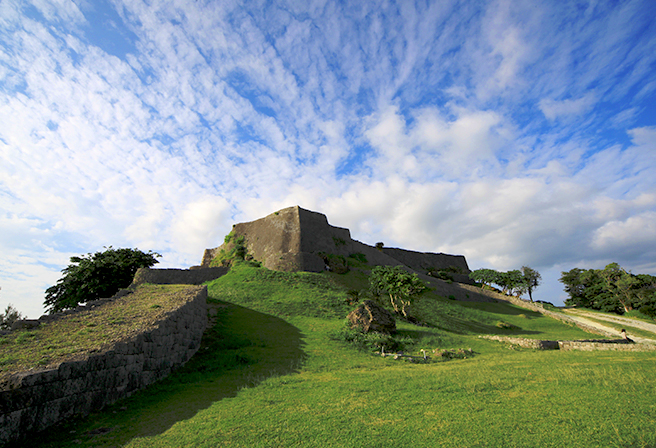 World Heritage Site: The Katsuren Castle Ruins