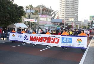 naha marathon sum 2