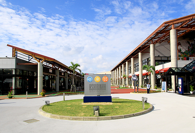 Outlet Mall Ashibinaa Features Okinawa Travel Info