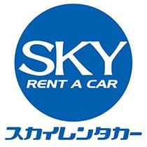 sky_sub2