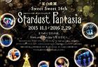 stardust_fantasia_sum