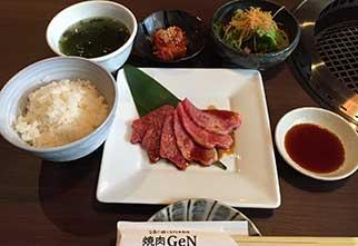 yakiniku_gen_menu2