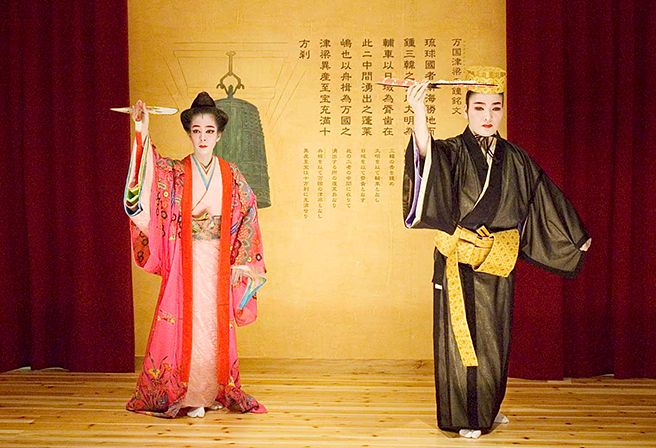 "Traditional Costume that Represents Okinawa's Culture and National Features, the ""Ryusou""."