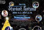2016-stardustfantasia-sum