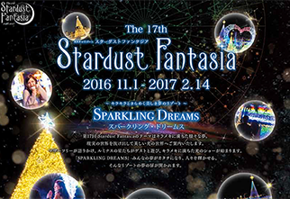 2016-stardustfantasia-top