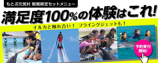 genkimura-slide-japan