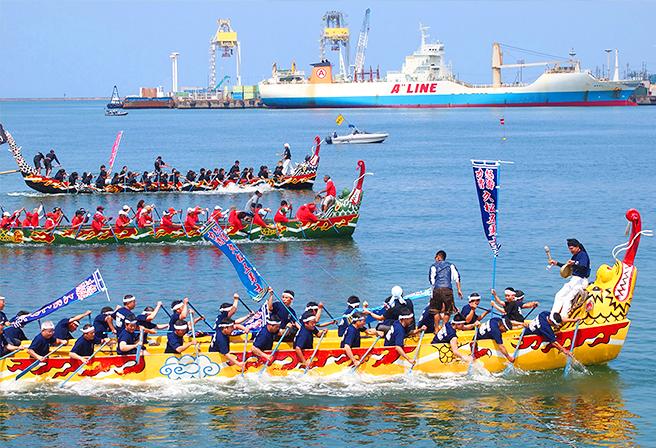 The Fisherman's Hari Festival